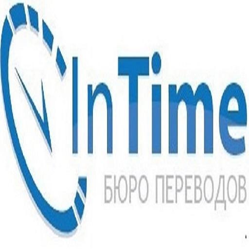бюро переводов подол киев