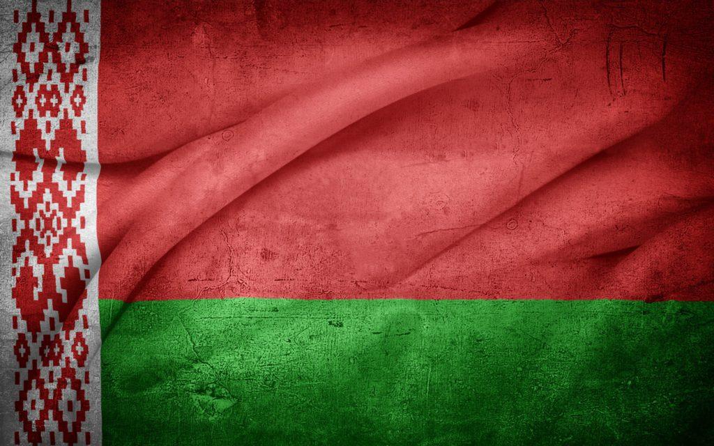 перевод документов на белорусский, перевод документов с белорусского, перевести с/на белоруский