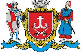 Бюро переводов Винница