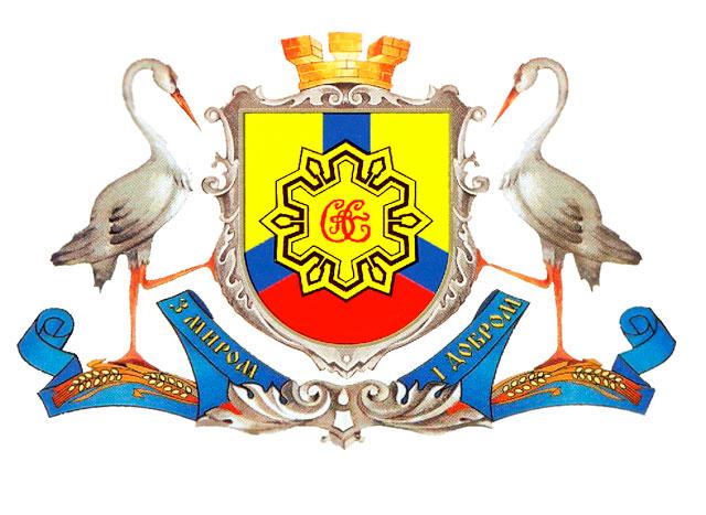 Бюро переводов Кропивницкий