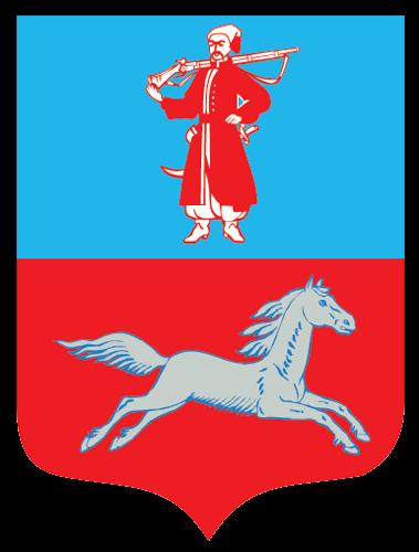 Бюро переводов Черкассы