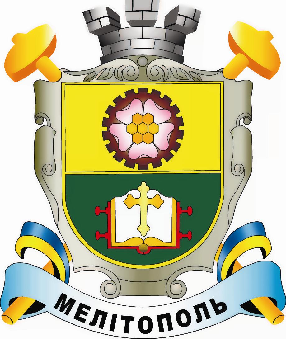 Бюро переводов Мелитополь