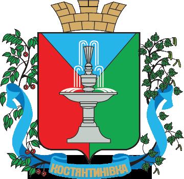 Бюро переводов Константиновка
