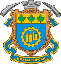 Бюро переводов Краматорск